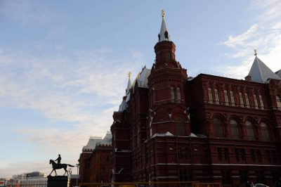 Photo: The State Historical Museum of Red Square in Moscow, Russia.