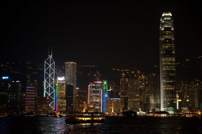 Photo: The Hong Kong Island skyline, Hong Kong, China.